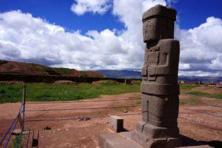 Tiwanaku, Tiahuanacu