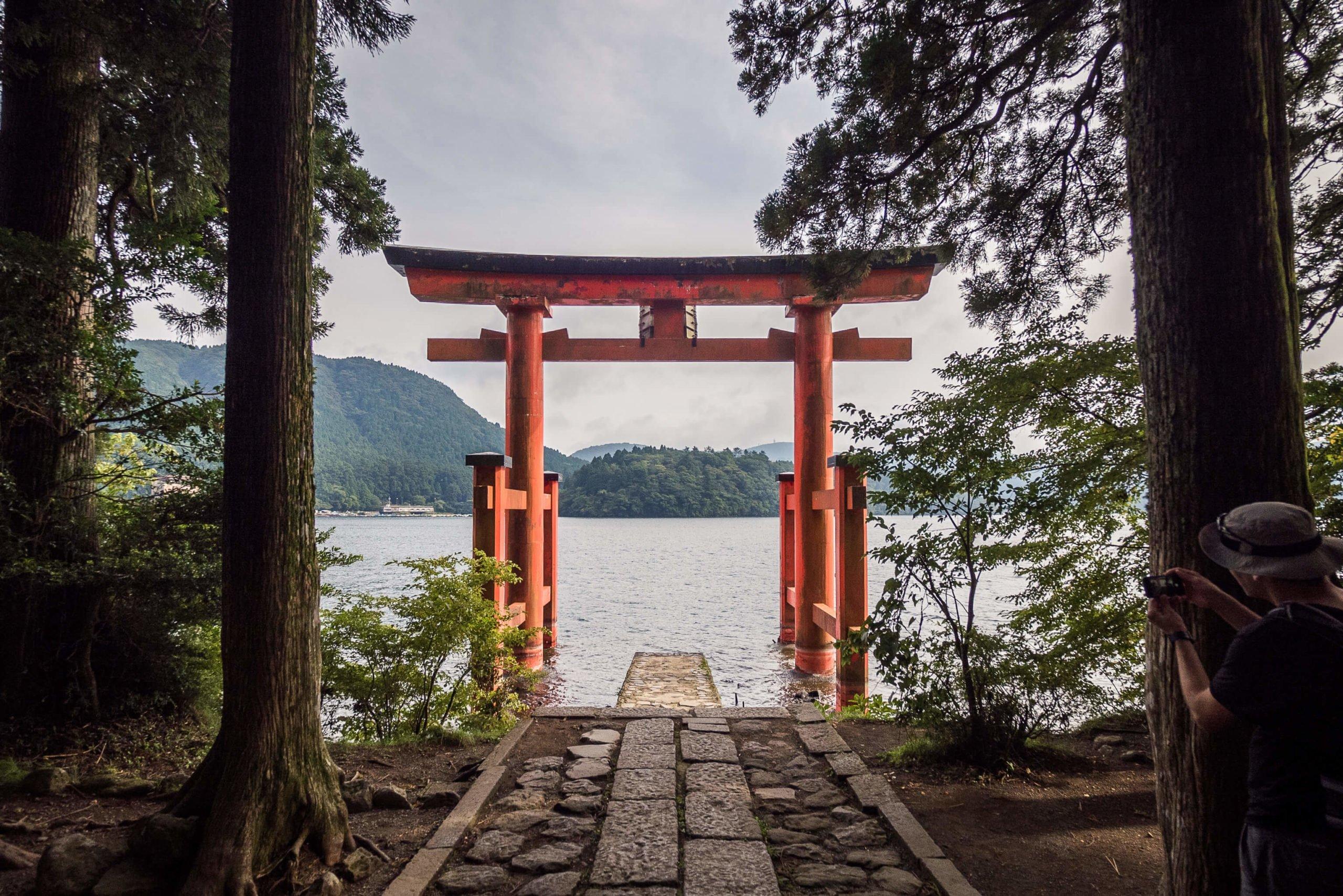 Hakone, Japon, voyage, Hakone-jinja